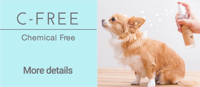 C-FREE ペット用ブラッシング&スキンローション