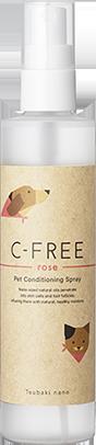 Tsubaki nano C-FREE Rose